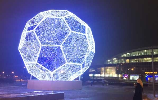 The ball in front of the football arena in Minsk